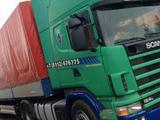 Тягач Scania 420 л. с., пробег 785 тыс, бу